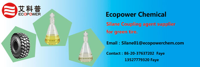Silane coupling agent Si-69,40372-72-3_ECOPOWER CHEMICAL CO